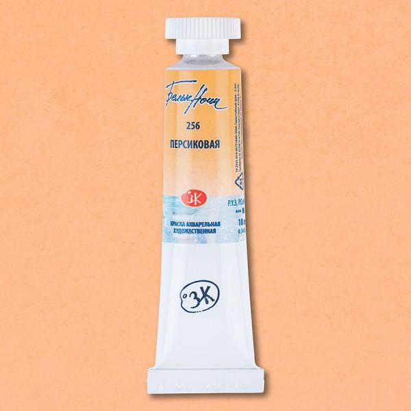 Akvareļu krāsas tūbiņa Baltās Naktis, 256  персиковая