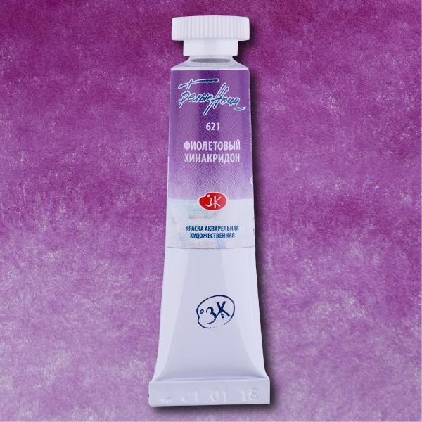 Akvareļu krāsas tūbiņa Baltās Naktis, 621 Фиолетовый хинакридон