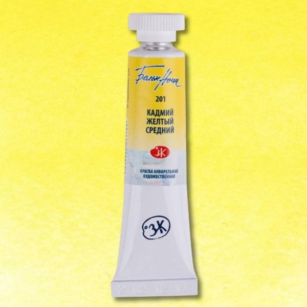 Akvareļu krāsas tūbiņa Baltās Naktis, 201 Cadmium Yellow Medium