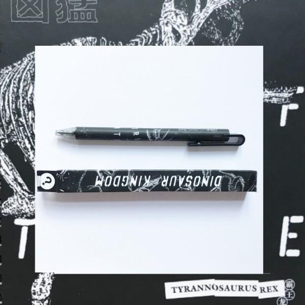 Gēla pildspalva M&G '' Dinosaur Kingdom'' 0.5 melnā, pārsteigumu kaste