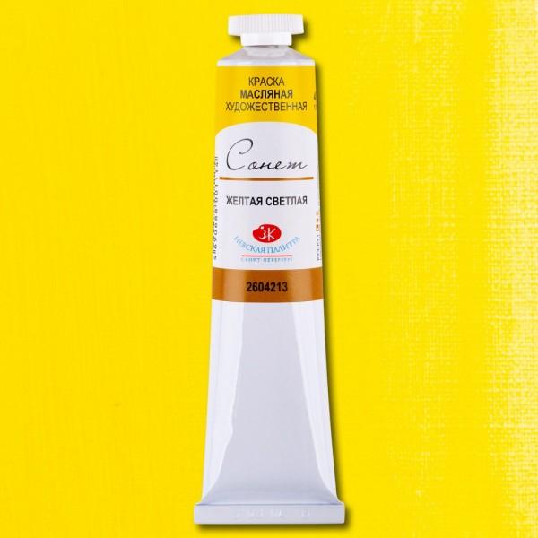 Eļļas krāsa Sonet, gaiši dzeltens, 213