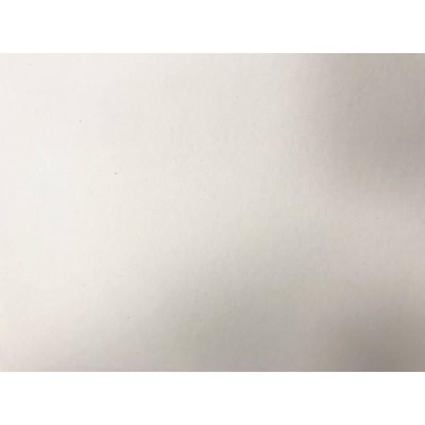 Akvareļpapīrs SMLT 300 gr/m2; A2
