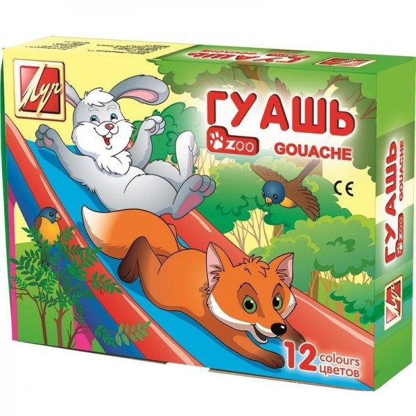 "Guaša ""Zoo"", 12 krāsas"