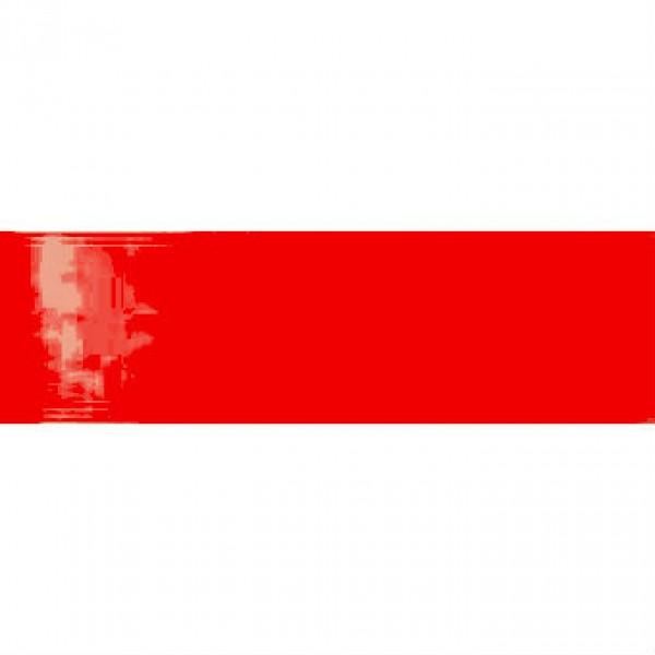 Guaša Brianclegg 300ml, perlamutra sarkana