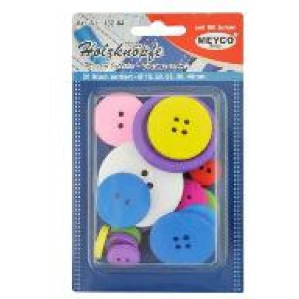 Apaļas koka pogas - krāsainas