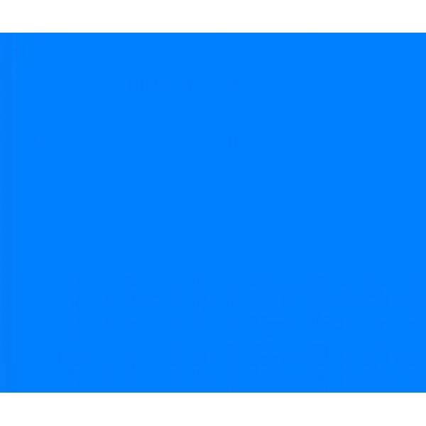 Plastilīns Patplume, gaiši zils