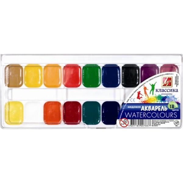 Akvareļkrāsas KLASSIKA, 18 krāsas