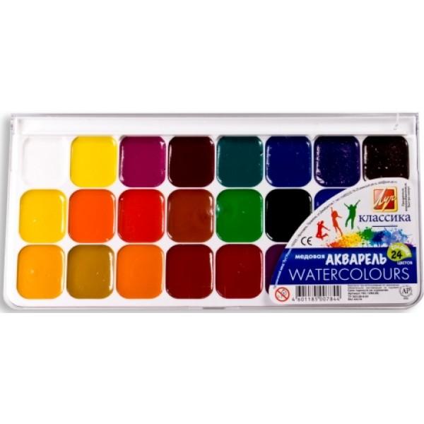 Akvareļkrāsas KLASSIKA, 24 krāsas