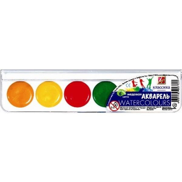 Akvareļkrāsas KLASSIKA, 6 krāsas