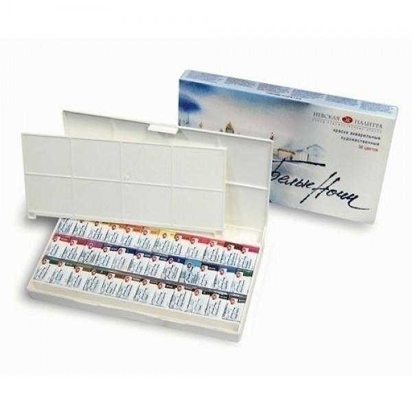 Mākslinieku akvareļkrāsas БЕЛЫЕ НОЧИ, 36 krāsas plastmasas kastē