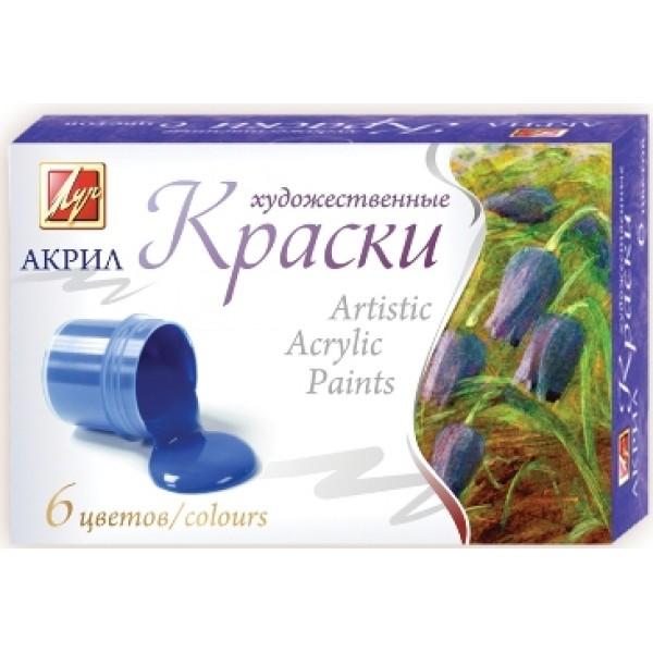Akrila krāsu komplekts Luč, 6x15ml